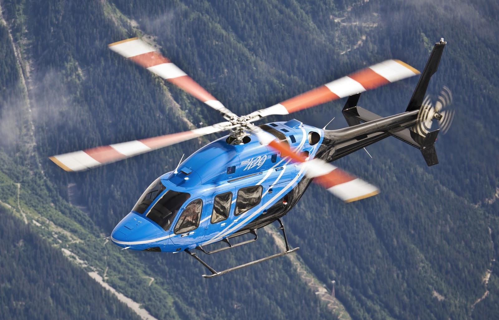 вертолет для контактов