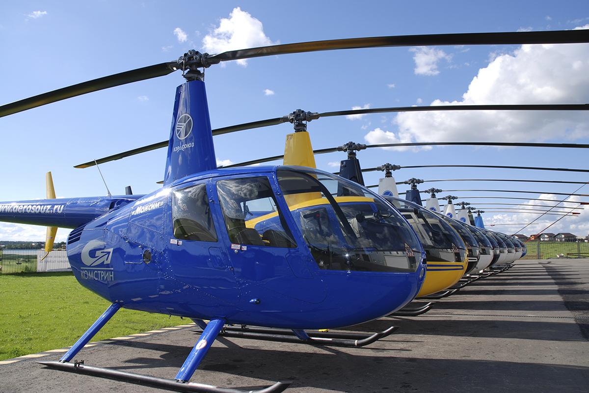 вертолет для запроса